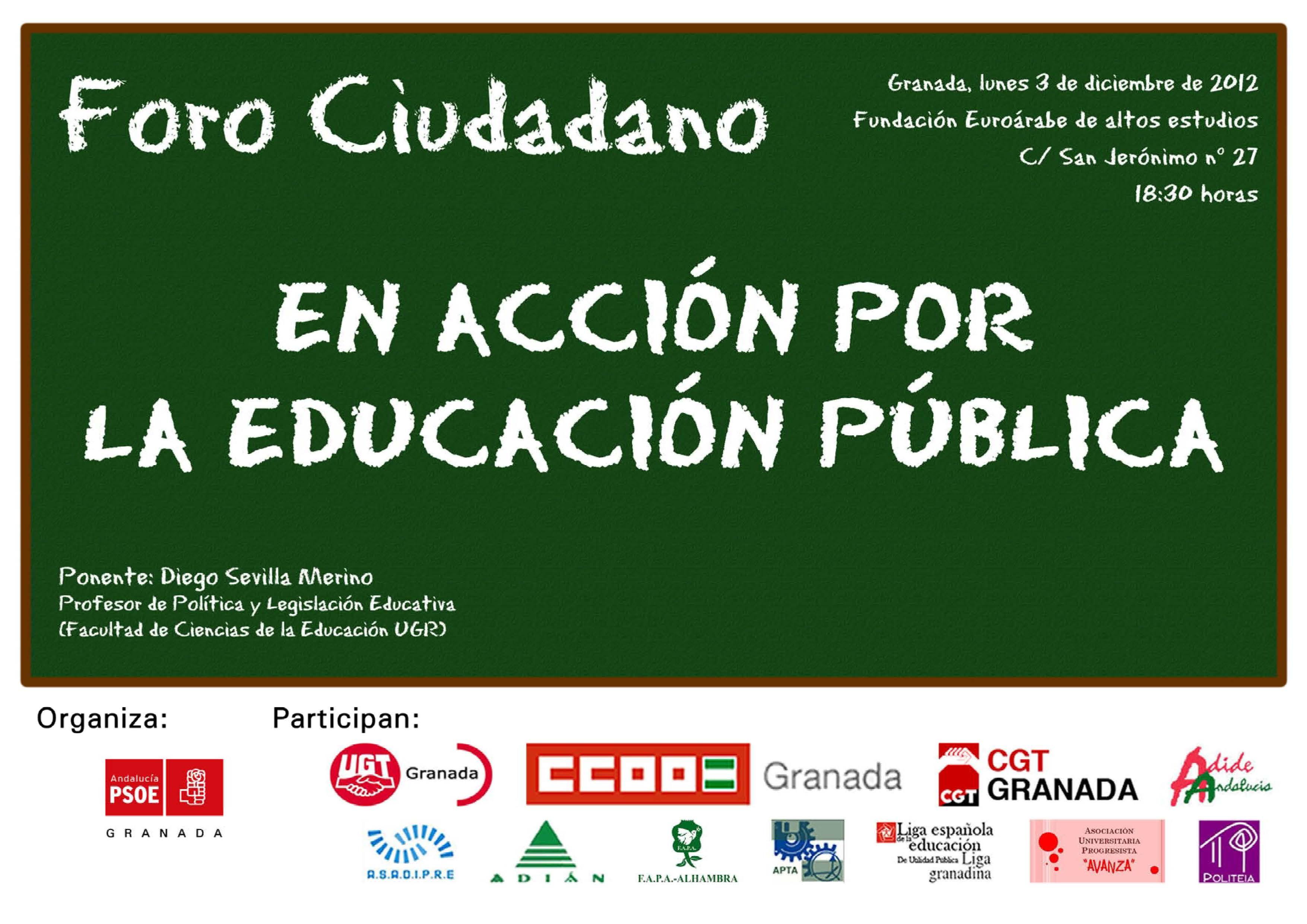 Cartel_Foro_Ciudadano_Educación_Pública